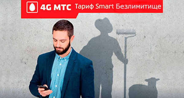 Unlimited Internet from MTS, Beeline and MegaFon: as operators are cheating the users