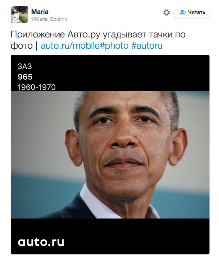 """Users in social networks Troll new application of """"Yandex"""""""