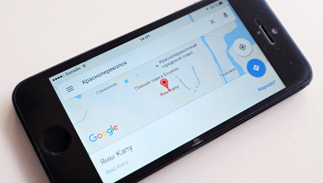 Google has promised to return to the Russian maps the original names of the cities of the Crimea
