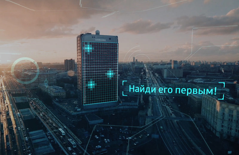Samsung offers the Russians to find Galaxy Note 7 in Moscow before the announcement [video]