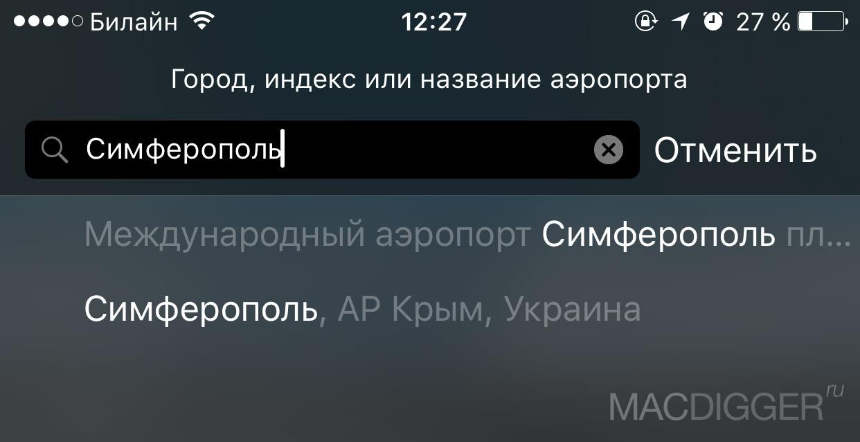 iOS 10 does not recognize Crimea as part of Russia