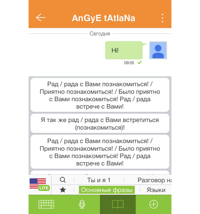 Hello Pal: learn the language and check the knowledge of chatting with foreigners