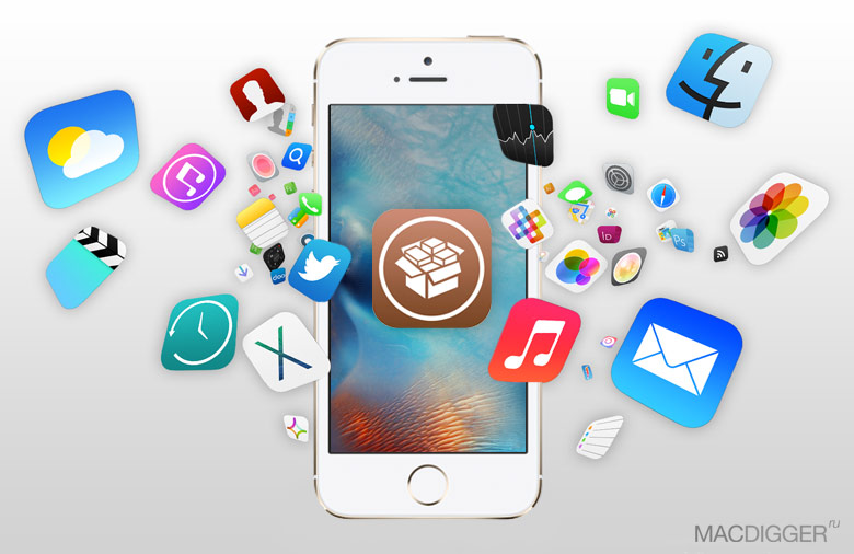 Poll: have you done / will you make iOS 9.3.3?