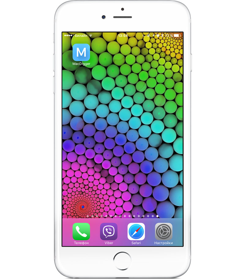 """Simple trick allows you to install on iPhone """"live"""" Wallpaper with a crazy optical illusion [video]"""
