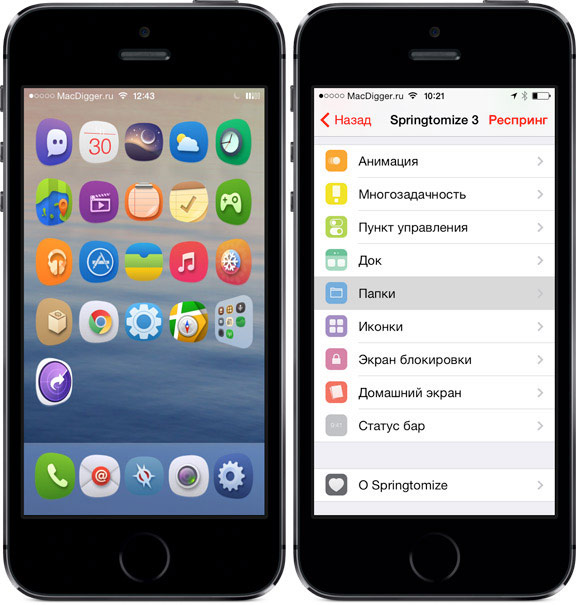 Tweak all-in-one Springtomize 3 has received an update to support iOS 9.3.3