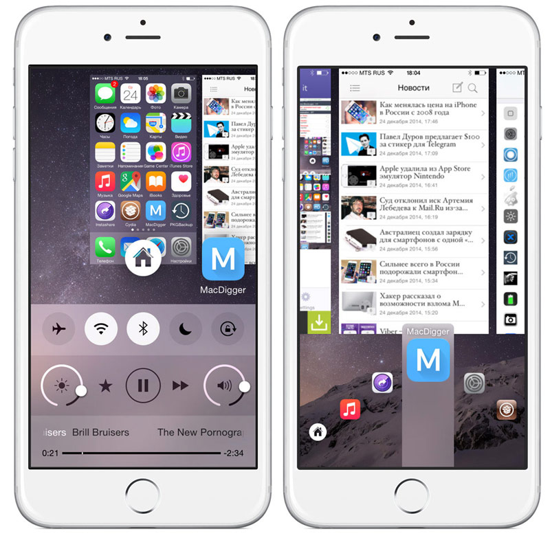 Popular jailbreak tweak Auxo 3 has received support for iOS 9.3.3