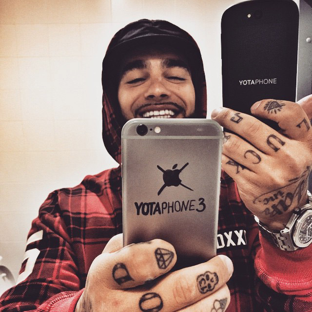 The seller Timati in Moscow stole iPhone 6s from the unemployed