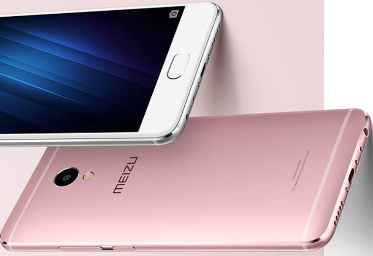 Meizu introduced the 5.5-inch iPhone 6s clone c P10 Helio chip, 3 GB of RAM and a price of $195