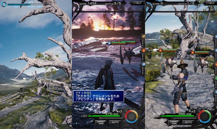 In the App Store, the release of role-playing game Final Fantasy Mobius