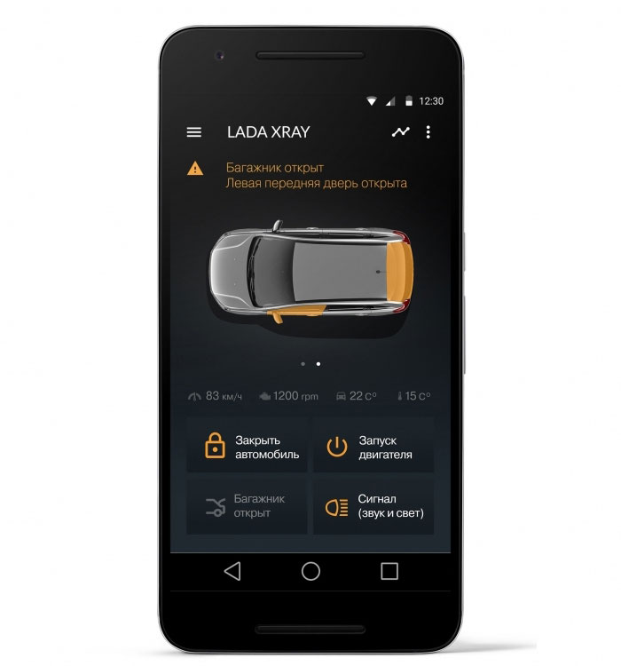 """AvtoVAZ"" has presented an application which will allow you to manage your LADA using a smartphone"
