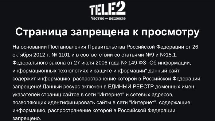 Roskomnadzor has blocked the iCloud services in Russia