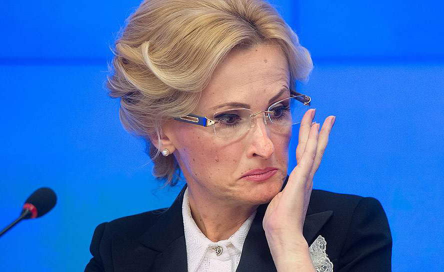"""Is not produced in Russia equipment for the implementation of the law Spring"""""""