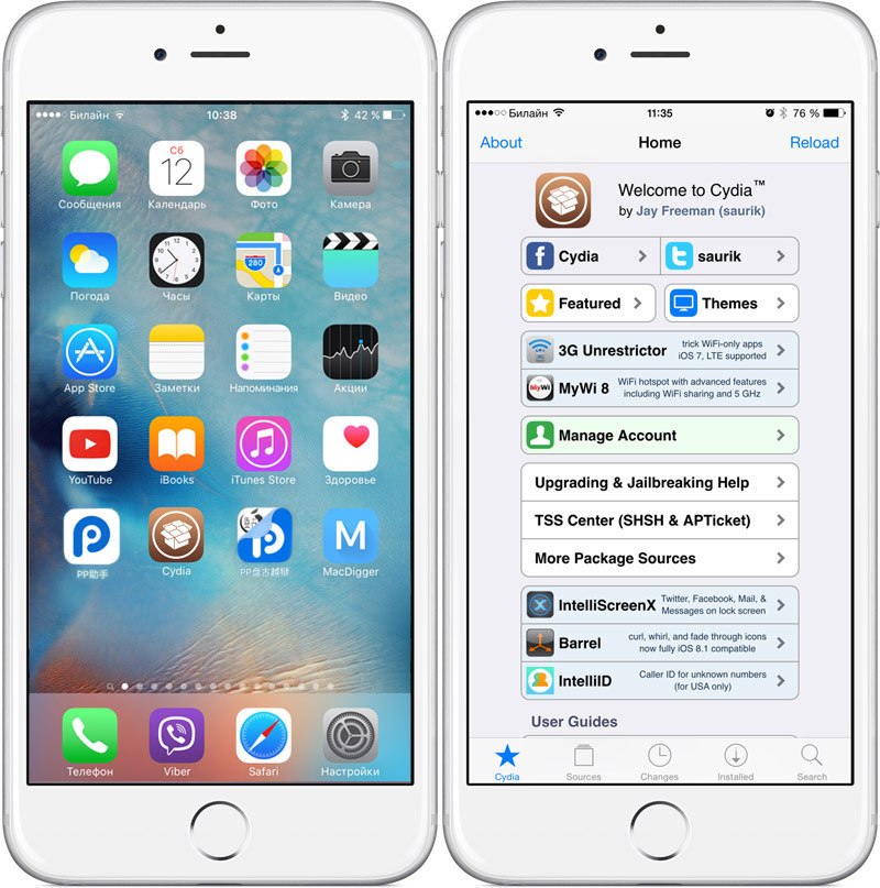 Apple has blocked the Pangu jailbreak in iOS update 9.3.4