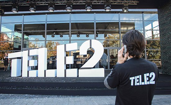 Tele2 launched the first tariff with unlimited Internet