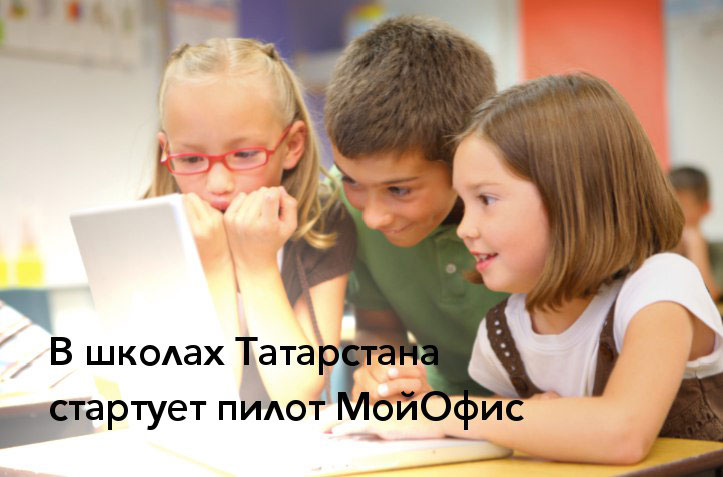 "Russian schools are switching to ""Maiofis"": ""killer"" MS Office and iWork installed on 10,000 computers"
