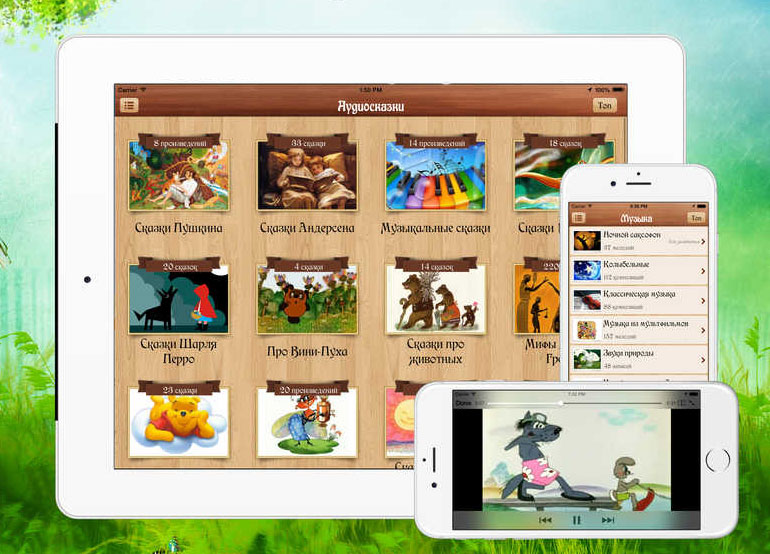 AudioBaby – best app for children and their parents