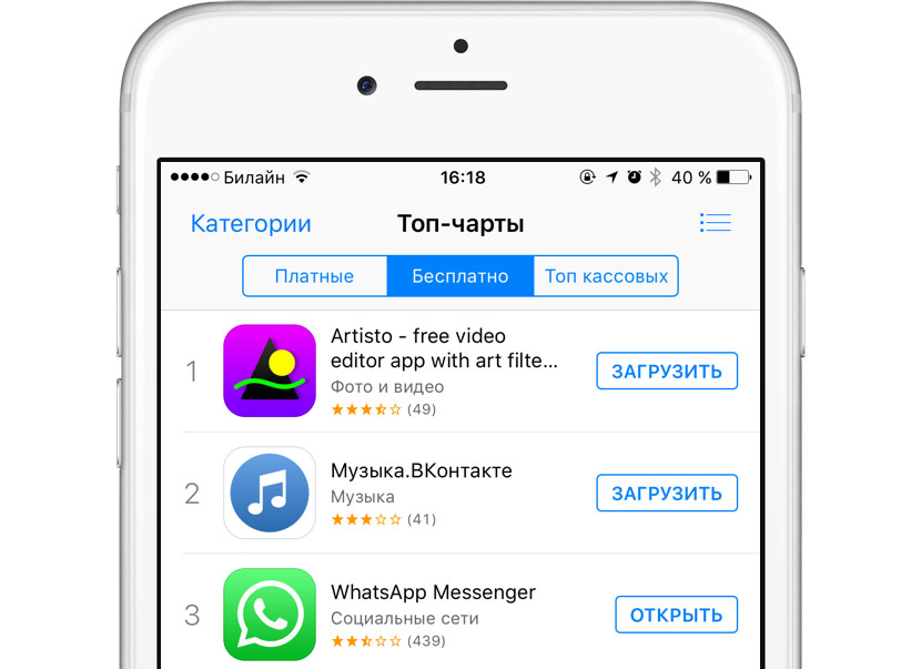 """""""Prisma"""" video from Mail.Ru came in the top of the Russian App Store"""