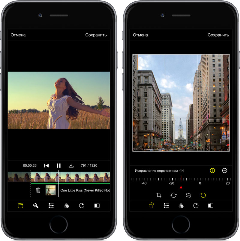 Best app for photography on iPhone temporarily became free [formerly 380 RUB.]
