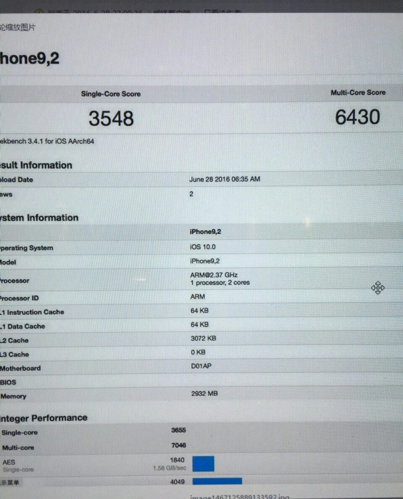 iPhone 7 with 2-core processor and 3 GB of RAM has surpassed Samsung Galaxy Note 7 in performance tests