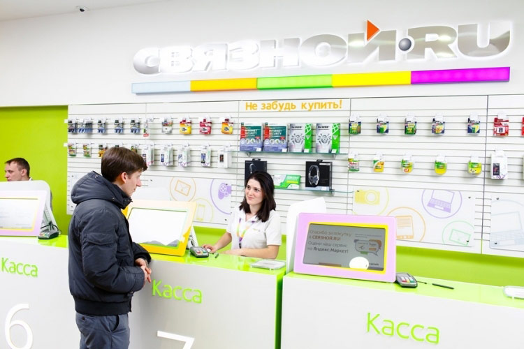 FAS filed a case against Apple over iPhone price in Russia