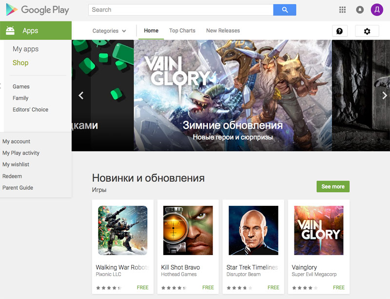 "FAS has fined Google to 438 million rubles for the removal of ""Yandex"" with Android"