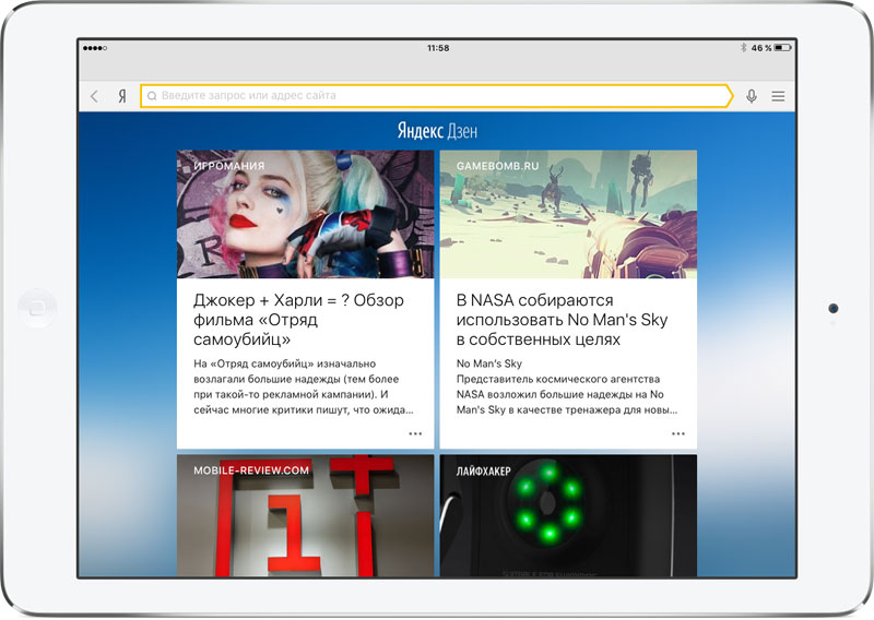 Personal recommendations Zen earned in Yandex.Browser on iPad