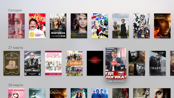 In Russian store for the Apple TV got an app with pirated content