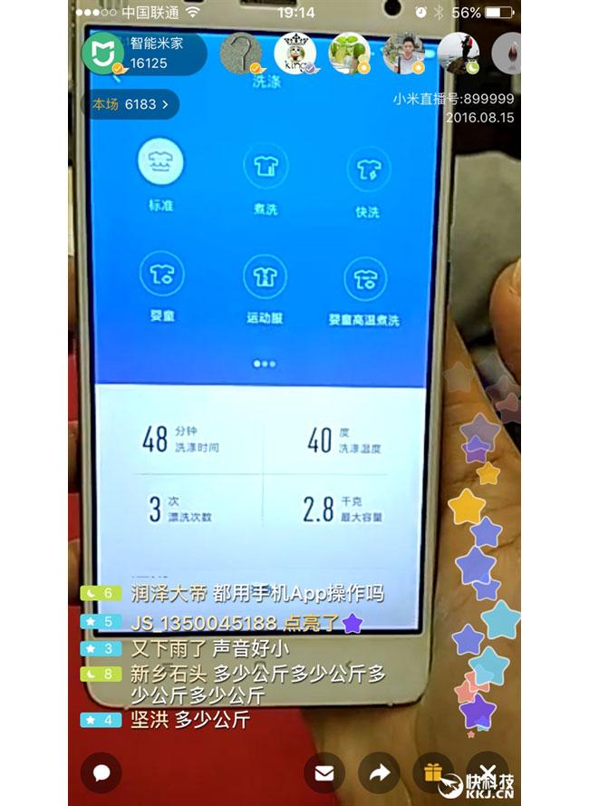 """Chinese Apple"" has unveiled smart washing machine, MiniJ"
