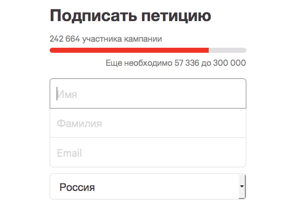 """The petition to Putin for the resignation of """"advertising person of the Apple"""" has collected 220,000 signatures"""