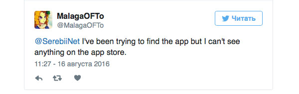 Users complain about problems with the App Store and Apple Music