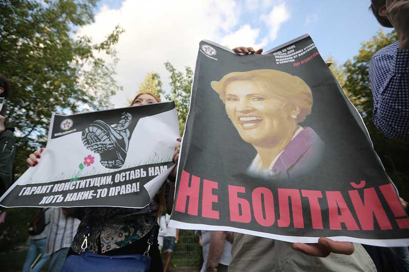"""In Moscow held a rally against the """"law of Spring [photo]"""