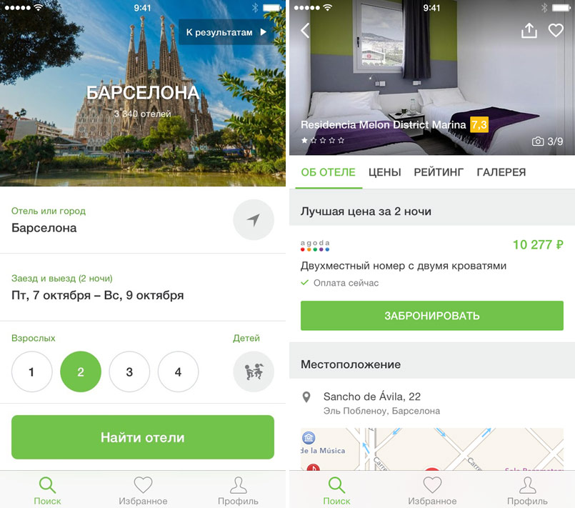 Hotellook – hotels in your pocket