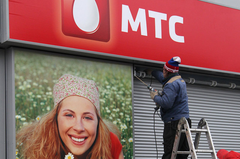 MTS has written off with subscribers of almost 700 000 because of a failure