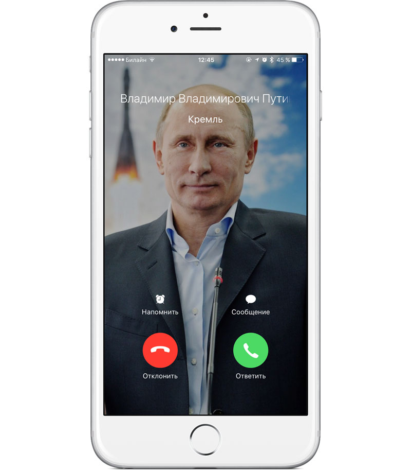 iPhone with iOS 10 can pronounce the name of the caller caller