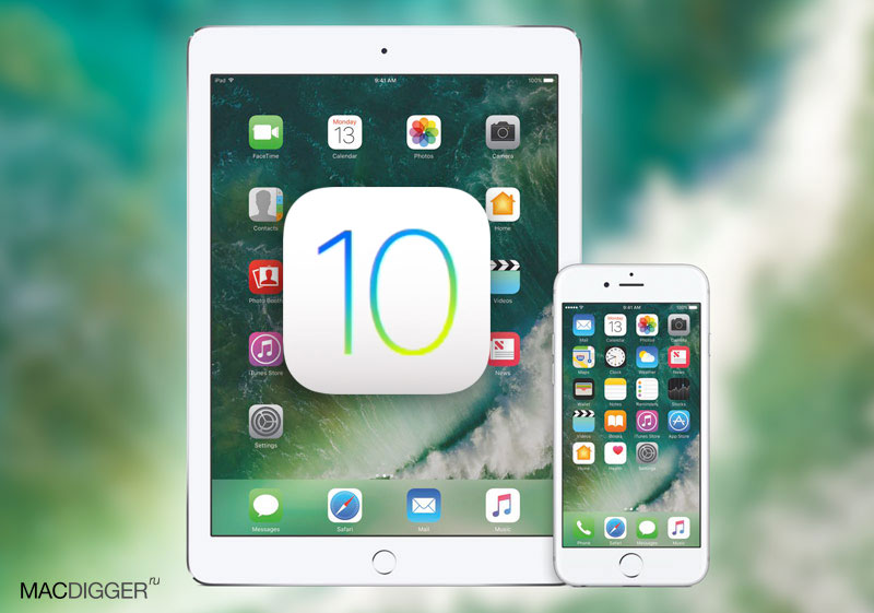 Download iOS 10 / 10.0.1 for iPhone 6s, 6, Plus, SE, 5s, 5c, 5, iPad and iPod touch [links]