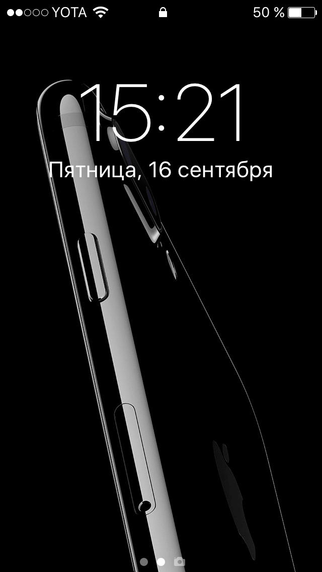 A Selection Of The Best Wallpapers Iphone 7 Iphone 7 Plus And
