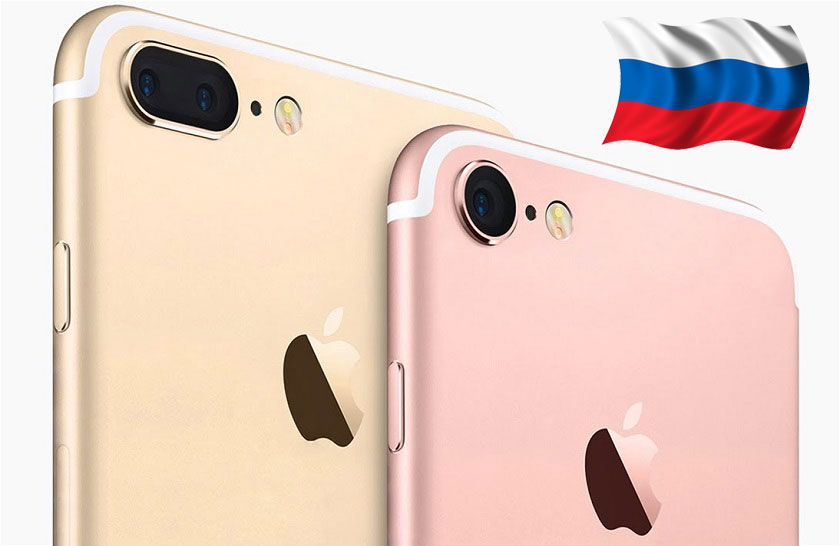 Became known release date of the iPhone 7 in Russia
