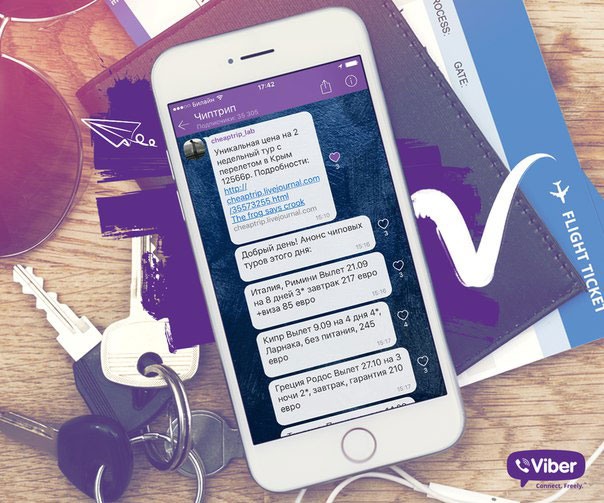 Viber can now call and send messages using Siri   ActualApple com