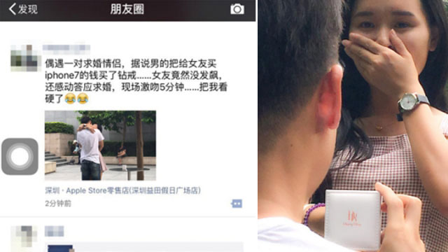 The Chinese invited a friend at the Apple Store for the iPhone 7, but instead of buying a smartphone he proposed to her