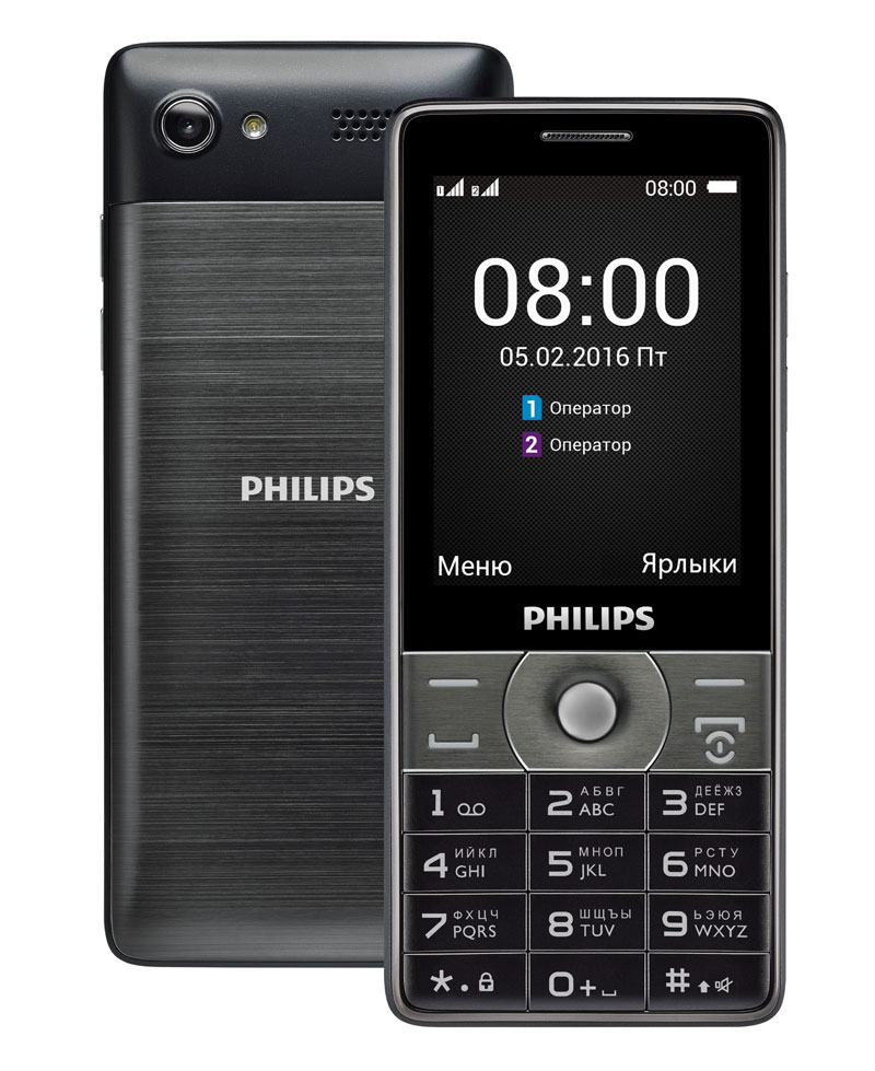 Phone Philips Xenium E570 running for almost six months without recharging