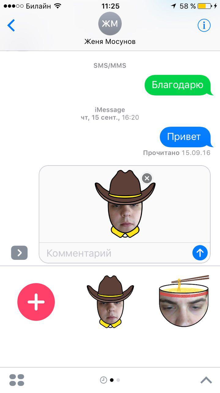 How to create your own stickers for iMessage