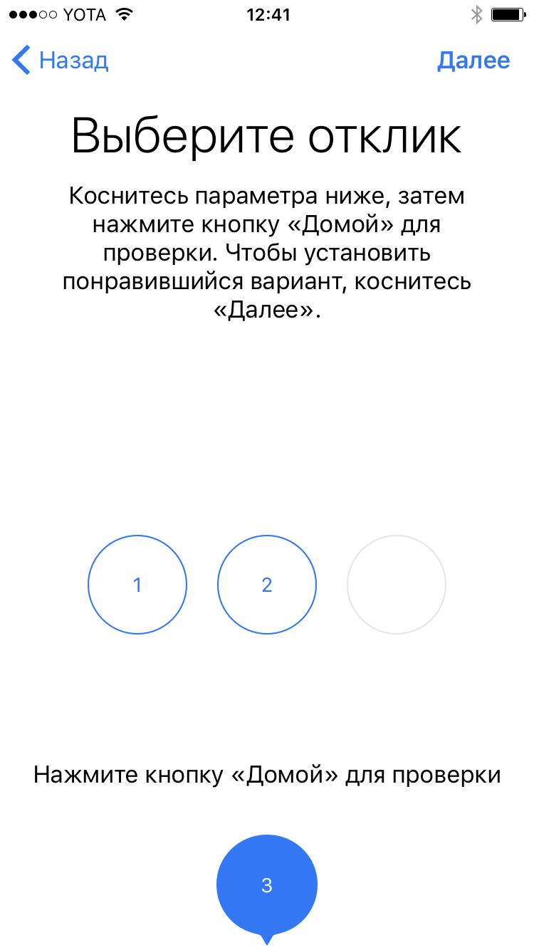 Browse iPhone 7: revolution or evolution?