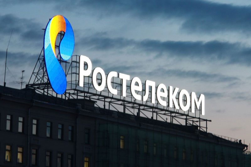 Rostelecom launches the sale of SIM cards under its own brand