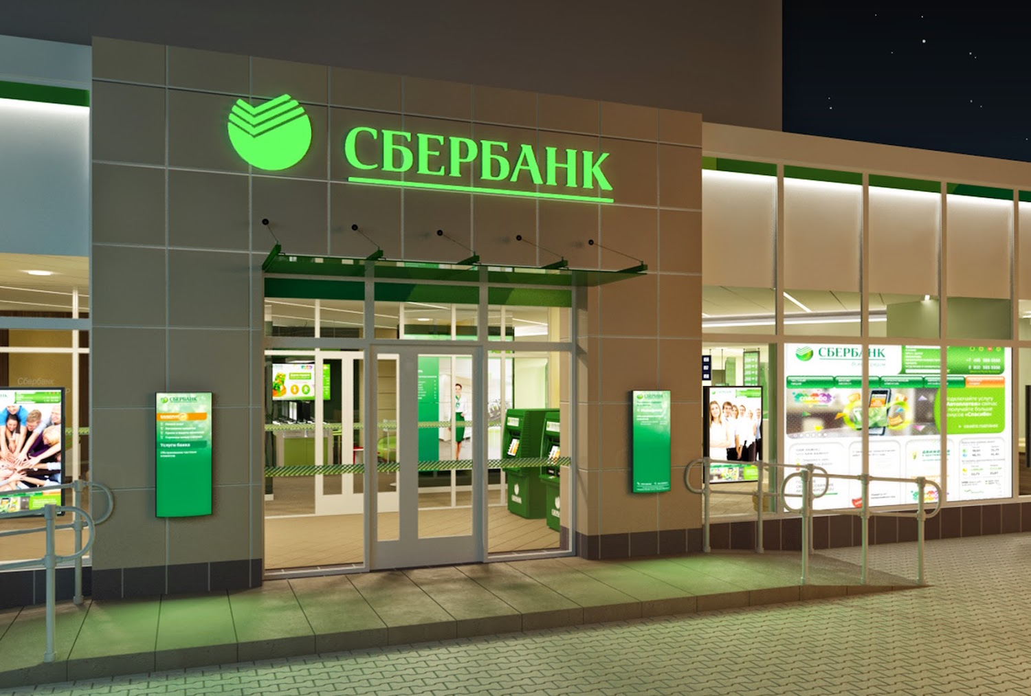 "As ""Sberbank"" Apple Pay in Russia launched"
