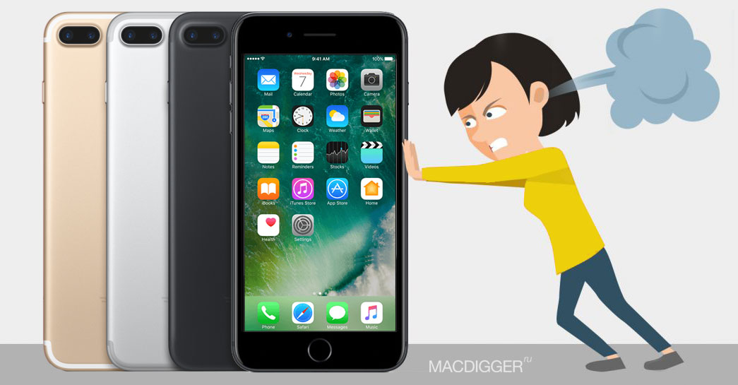 7 things people hate about the iPhone 7