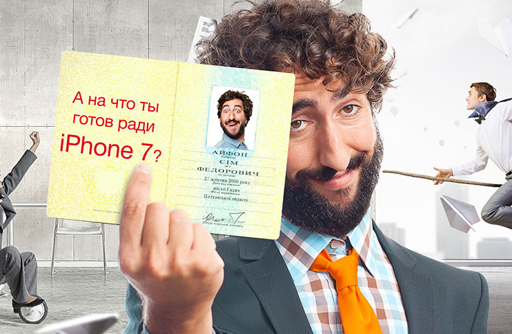 """Ukrainian online store offered iPhone 7 the person who changed the name to """"CIM IPhone"""""""