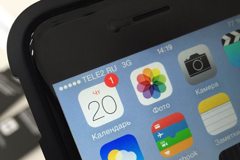 Tele2 launched a new tariff with unlimited calls to all operators