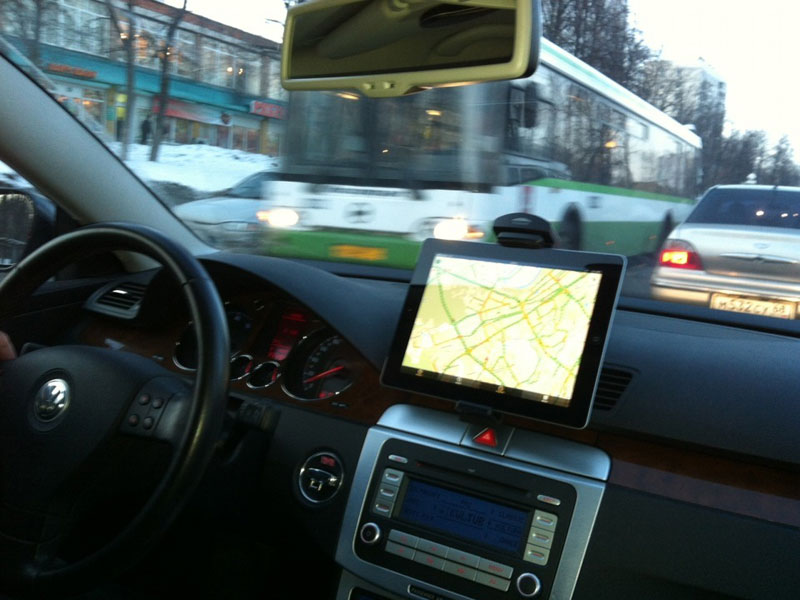 "The Agency will create an analogue of ""Yandex.Navigator"" for iOS and Android for 18 million rubles"