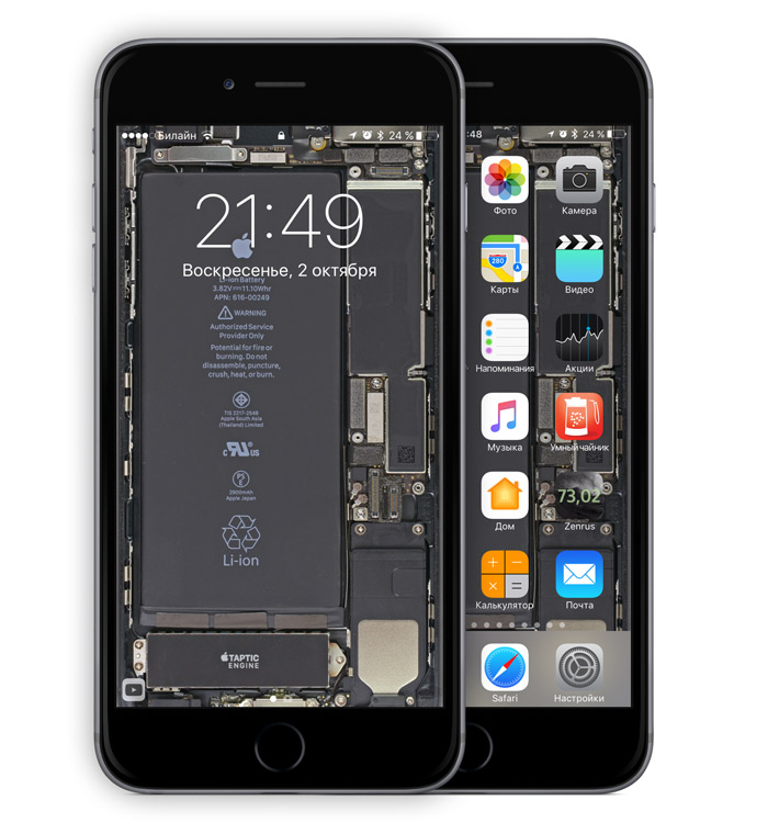 """iFixit published an """"x-ray"""" Wallpaper for the iPhone 7 and iPhone 7 Plus"""