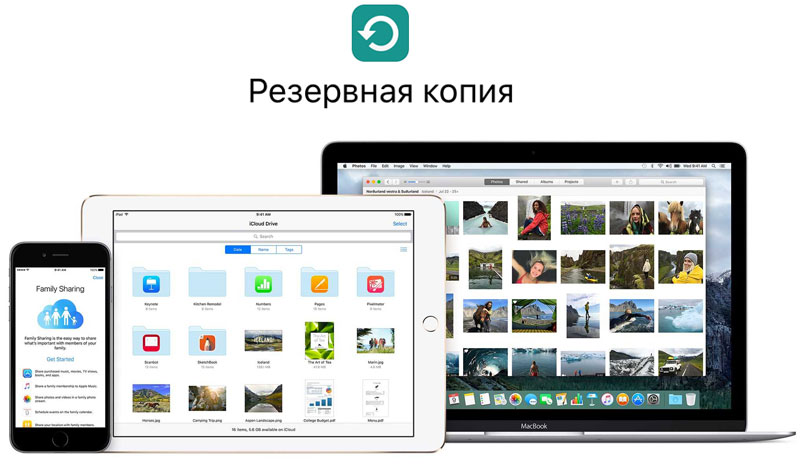 Apple has offered in iOS 11 to make a free backup to iCloud